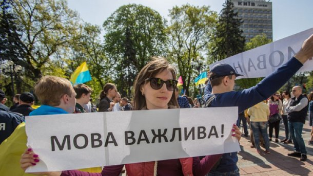 Most Ukrainians support the language law