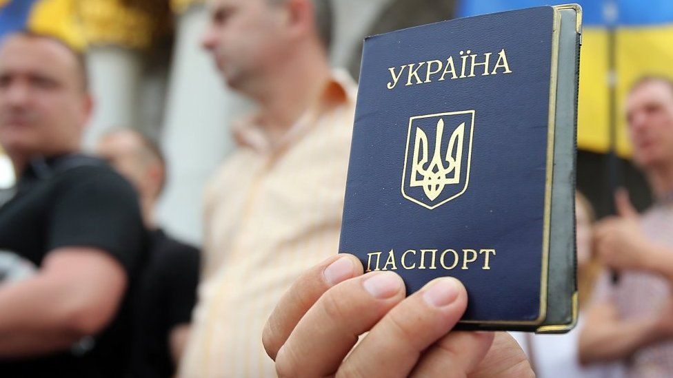 passport of a citizen of Ukraine