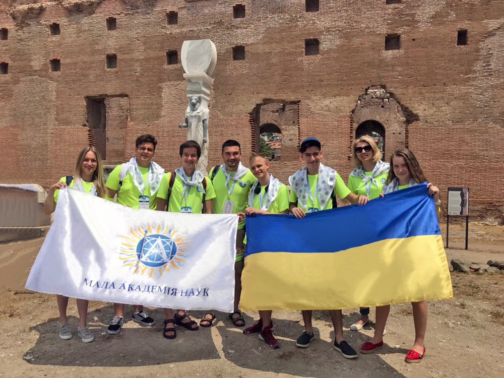 Young Ukrainians were triumphant